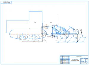 1.Кинематическая схема плуга модели ПЛН-5-35 на формате А1