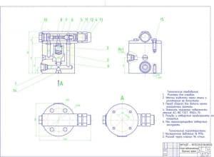 Сборочный чертеж клапана предохранительного в масштабе 1:1