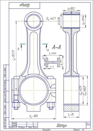Чертеж деталировки шатуна в 2х проекциях (вид спереди и вид сбоку) (формат А4 )