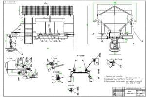 Сборочный чертеж бункера с техническими требованиями