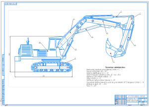 1.Общий вид экскаватора ЭО-4121 на формате А1