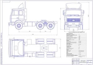 Чертеж общего вида автомобиля МАЗ-64229 с техническими характеристиками