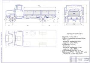 Чертеж общего вида автомобиля ЗИЛ-4331 с техническими характеристиками