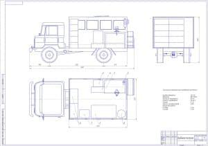 Чертеж общего вида передвижной мастерской на базе автомобиля ГАЗ-66 с техническими характеристиками