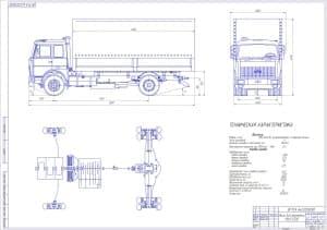 Чертеж общего вида автомобиля МАЗ-5336 с техническими характеристиками