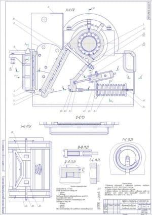1.Сборочный чертеж камнедробилки с техническими характеристиками и требованиями: порожнину подшипников и лабиринтных уплотнений заполнить смазкой УС-2