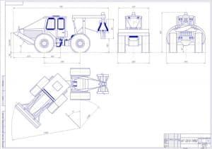 Общий чертеж скиддера LKT 120В турбо в различных проекциях с указанием размеров, в масштабе 1:20