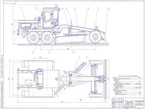 Чертеж автогрейдера среднего звена с техническими характеристиками