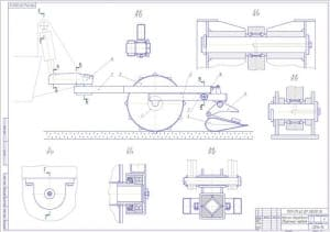 общий вид навесного оборудования (формат А)