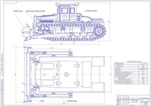 Чертеж вид общий бульдозера ДЭТ-250 с техническими характеристиками  а1 в программе Компас 3D v5