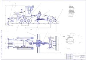 Чертеж вид общий автогрейдер ДЗ-143М с техническими характеристиками