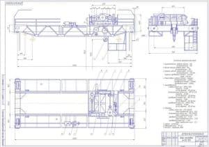 Чертежи общего вида крана мостового типа грузоподъемностью 50 тонн с указанием технических требований и характеристик