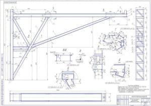 Чертеж металлоконструкции пристенного поворотного крана, сборочный.