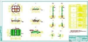 15.Чертеж площадки Пл1, козырька Кз1, стойки Ст1, с примечанием