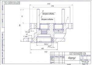 15.Сборочный чертеж корпуса с указанием основных технических параметров (формат А3)