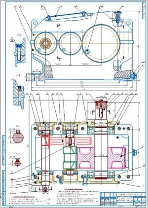 15.Общий вид редуктора привода ленточного конвейера А1