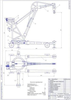 Сборочный чертеж крана поворотного передвижного грузоподъемностью 2т, высотой подъема груза 3 м, вылетом крана 0,8-3 м, скорость подъема груза 2 м/мин, общей массой крана 0,7 т, с ручным поворотом крана,  со спецификацией  (формат А )