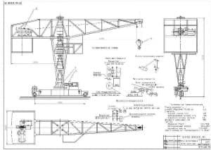 Чертеж велосипедного крана грузоподъемностью 4 т, высотой подъема груза 6,3 м, скоростью подъема 65 м/с, передвижения крана 94 м/с, поворота крана 1,6 об/мин.