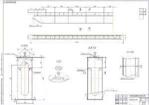 Чертеж сборочный  главной балки с указанием размеров и применяемыми ГОСТами  (формат А1)