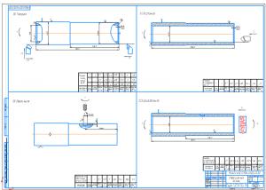 15.Операционные эскизы изготовления корпуса гидроцилиндра А1
