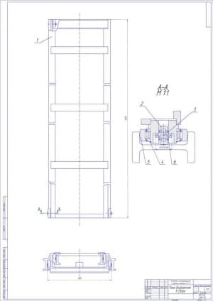 1.Сборочный чертеж рамы внутренней в сборе (формат А 1)