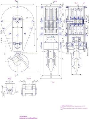 Чертеж крюковой подвески с техническими требованиями