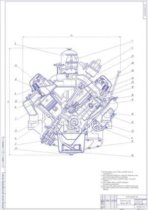 Чертеж поперечного разреза V-образного двигателя ЗИЛ-138