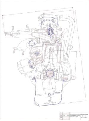 Сборочный чертеж поперечного разреза двигателя (формат А4)
