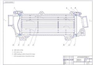 1.Чертеж гидравлической функциональной схемы охладителя водяного. На чертеже выполнен продольный разрез. Обозначены позиции и прописаны их значения подвода и отвода жидкостей (формат А2 )