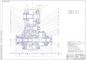1.Сборочный чертеж раздаточной коробки автомобиля марки УАЗ лист 1