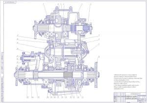 Сборочный чертеж раздаточной коробки КАМАЗ-5511. Выполнен продольный разрез коробки