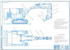 1.Общий вид экскаватора ЭО-4121 с рыхлительным оборудованием А1