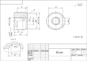 1.Чертеж детали втулки. Обозначены на чертеже радиусы, фаски, градусы углов, размеры диаметров и размеры деталей втулки. Чертеж в масштабе 2:1 (формат А1)