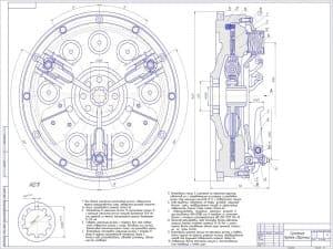 Сборочный чертеж сцепления автомобиля ЗИЛ 4331 с техническими требованиями