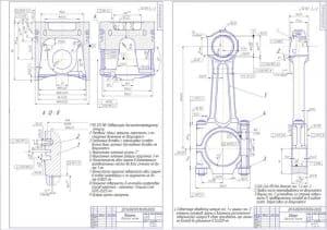 Сборочный чертеж поршня и сборочный чертеж шатуна с описанием технических требований к изготовлению изделий