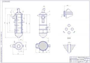 Сборочный чертеж подогревателя сетевого ПСВ-1500-3.5-8 проекта ТЭЦ 500 МВт, разреза А-А, с проставлением размерности (формат А1)
