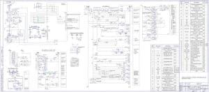 1.Чертеж элементной схемы двигателя компрессора эл/цеха, компрессорной станции №3, п/ст №23с примечанием: латинское обозначение элементов соответствует русскому обозначению в скобках (формат А1х2)