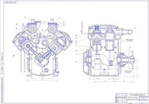 1.Чертеж общего вида компрессора аммиачного двухступенчатого ДАУ50 в масштабе 1:4 в двух проекциях – вид спереди и вид сбоку с указанием деталей и размеров (формат А1 )