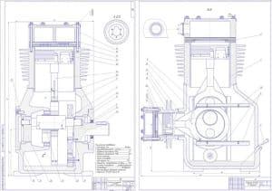 1.Чертеж общего вида компрессора поршневого с приводом по схеме С.С.Баландина в масштабе