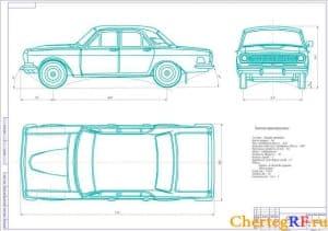 Вид общий автомобиля ГАЗ-24 с перечнем технических характеристик с допусками, посадками и шероховатостями