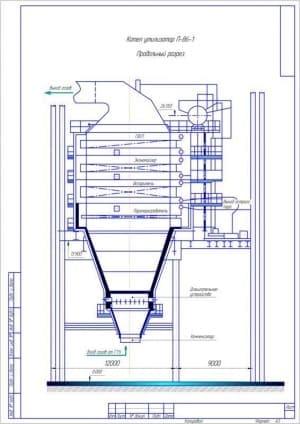 Котел-утилизатор для ГТУ мощностью 16 МВт (П-86,П-86-1).