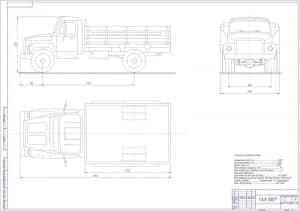 Чертеж общего вида автомобиля грузового ГАЗ-3307 в масштабе 1:15