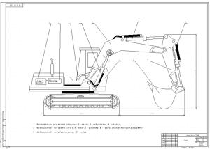 1.Чертеж общего вида экскаватора ЭО-4121 с размещением гидропривода с обозначениями А1