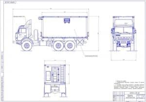 Чертеж общего вида автомобиля грузового КАМАЗ 4314 в масштабе 1:20