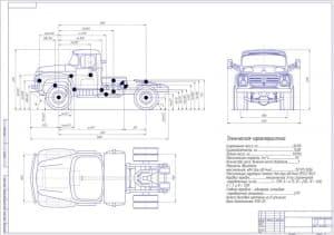 1.Чертеж габаритный общего вида седельного тягача ЗИЛ-130, в трех проекциях – виды сбоку, спереди и сверху, с техническими характеристиками
