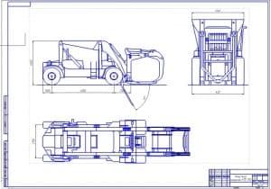 1.Чертеж общего вида челюстного погрузчика модели КТD 3514 (формат А1) Чертеж выполнен для БрГТУ в трех проекциях, с габаритными размерами