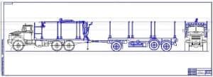 1.Чертеж общего вида автомобиля-лесовоза КРАЗ с манипулятором леса и прицепом (формат 2хА1)