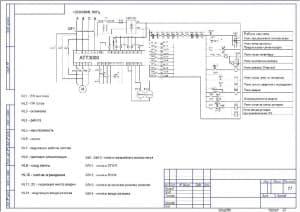 Чертеж схемы подключения ПСЧ для управления конвейеров с условными обозначениями: работа системы, реле предпусковой сигнализации, реле питания схемы, предпусковая сигнализация, реле пуска конвейера, реле вытяжки конвейера, реле режима «Ревизия», реле сход