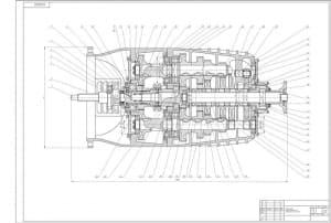 Сборочный чертеж коробки передач автомобиля грузового КамАЗ-5320 с разделением потока мощности в масштабе 1:2, с проставлением размерности (формат А1)