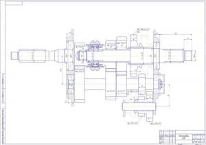 1.Сборочный чертеж компоновки коробки передач в масштабе 1:1, с указанными размерами (формат А1)
